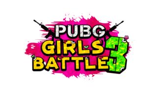 PUBG 女性大会