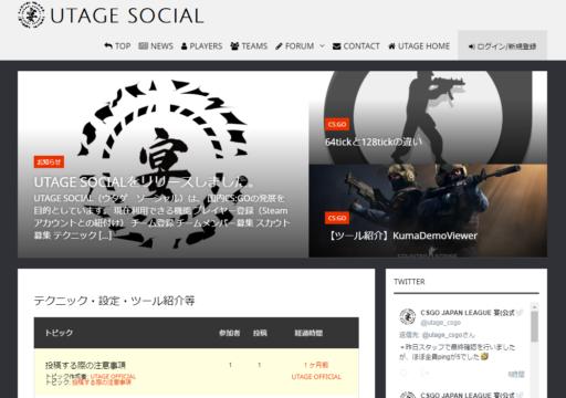 UTAGE SOCIAL