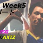 LJL Week5 report
