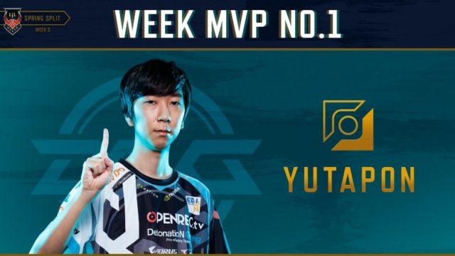 Week5 No1 MVP