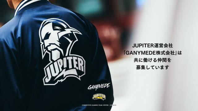 jupiter-ganymede-recruitment