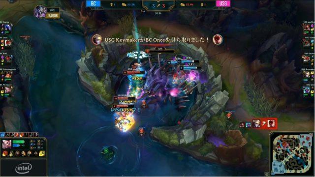 USG baron fight