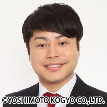 NONSTYLE 井上さん