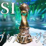 【MSI2021】ランブルステージ終了!ノックアウトステージへ進むチームまとめ