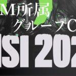 【MSI2021】新生Detonation Focus Meと戦うチームって?グループC徹底解説!