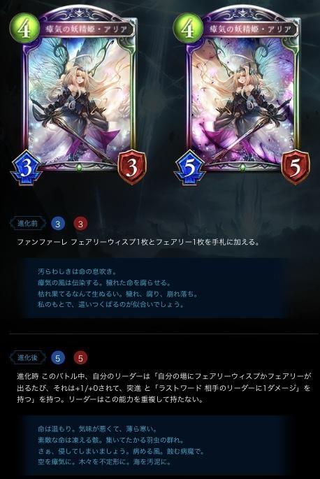 瘴気の妖精姫・アリア