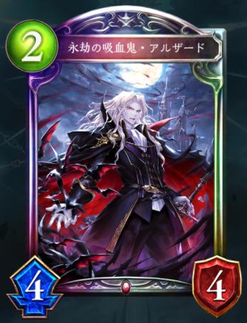 方舟の魔神+2コス+モノ